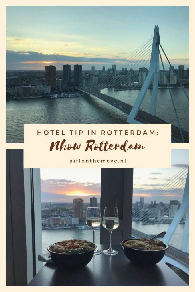 Hotel in Rotterdam: Hotel Nhow Rotterdam: slapen met uitzicht op de Maas en skyline